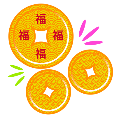 Lai See CNY Stickers messages sticker-3