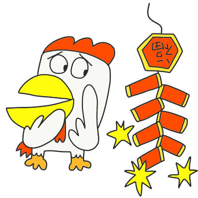 Raggy Rooster - Year of the Rooster messages sticker-2