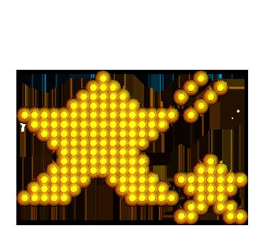 Neon message messages sticker-1
