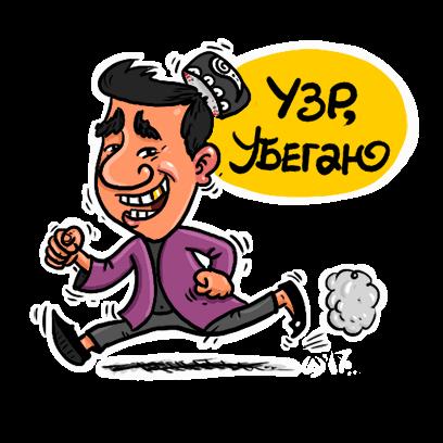 Tashmurad messages sticker-7