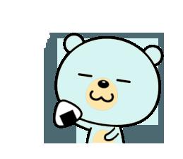 Umka Bear 2 Stickers messages sticker-8