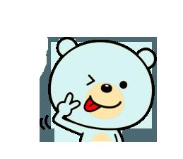 Umka Bear 2 Stickers messages sticker-9