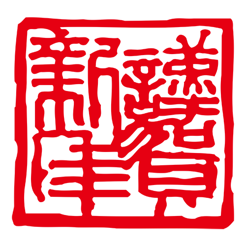 Chinese Best Wishes - Best Greetings for Everyone messages sticker-1