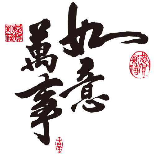 Chinese Best Wishes - Best Greetings for Everyone messages sticker-0