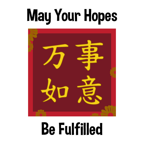 Chinese New Year Celebration 2017 messages sticker-7