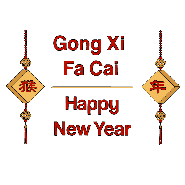 Chinese New Year Celebration 2017 messages sticker-3