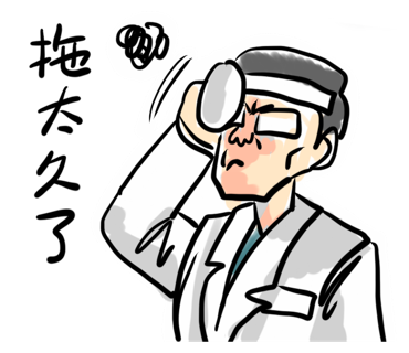 萬能醫生 彩 messages sticker-4