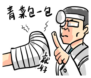 萬能醫生 彩 messages sticker-11
