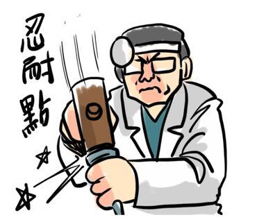 萬能醫生 彩 messages sticker-5