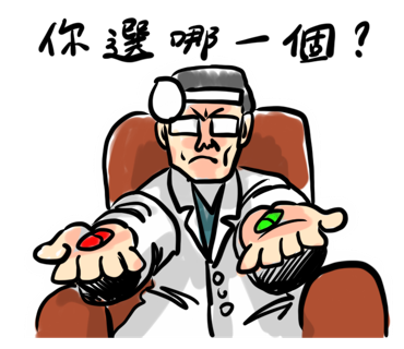 萬能醫生 彩 messages sticker-10