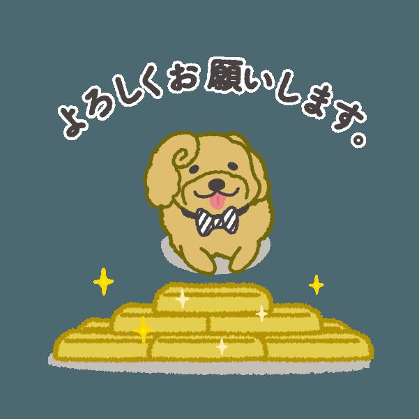 お金大好き!1ドル, 2ドル, プードルさん! messages sticker-9
