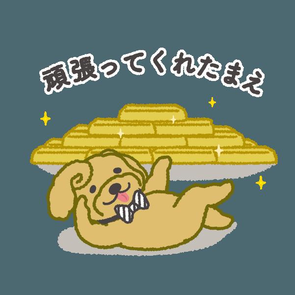 お金大好き!1ドル, 2ドル, プードルさん! messages sticker-10