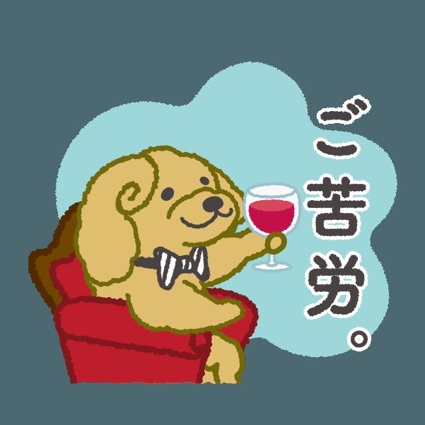 お金大好き!1ドル, 2ドル, プードルさん! messages sticker-11