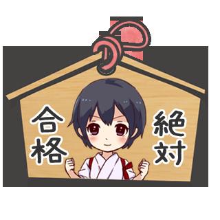 こだま絵馬ステッカー messages sticker-2