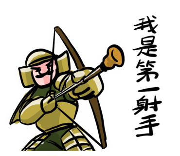 戰國時代 彩 messages sticker-6