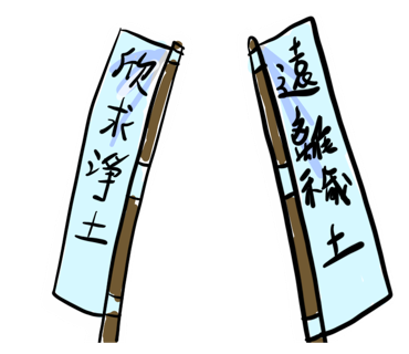 戰國時代 彩 messages sticker-1
