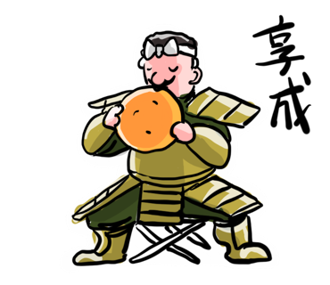 戰國時代 彩 messages sticker-11