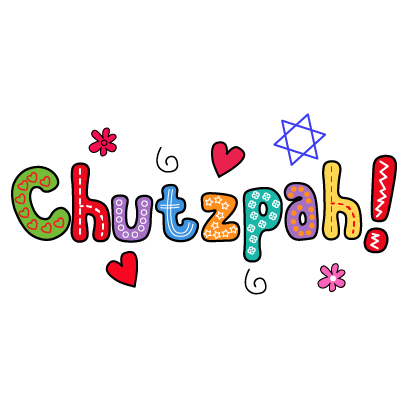 Passover Haggadah- Jewish Holiday Sticker Pack messages sticker-4