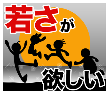 欲しがり屋さんのための欲しがりステッカー! messages sticker-4