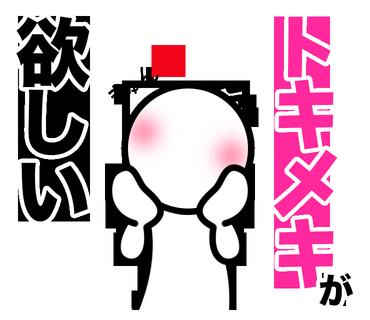 欲しがり屋さんのための欲しがりステッカー! messages sticker-7