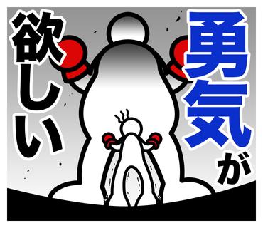 欲しがり屋さんのための欲しがりステッカー! messages sticker-8