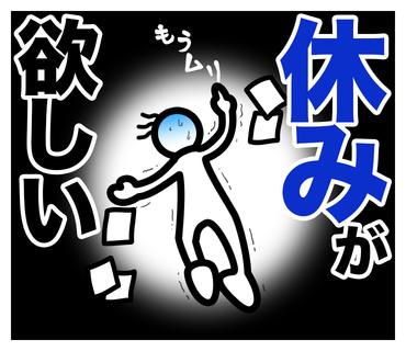 欲しがり屋さんのための欲しがりステッカー! messages sticker-6