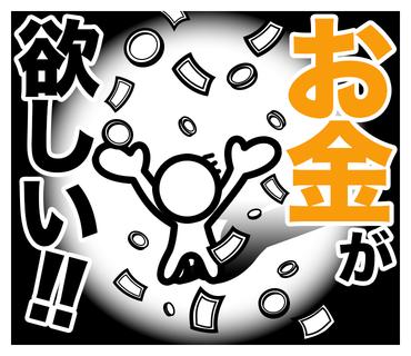 欲しがり屋さんのための欲しがりステッカー! messages sticker-2