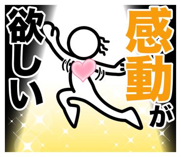 欲しがり屋さんのための欲しがりステッカー! messages sticker-10