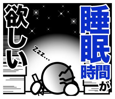 欲しがり屋さんのための欲しがりステッカー! messages sticker-3