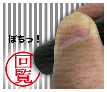 かっこよくハンコを押したい人用ステッカー messages sticker-10