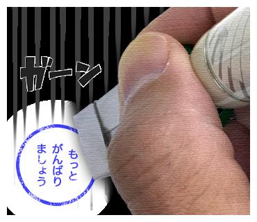 かっこよくハンコを押したい人用ステッカー messages sticker-2