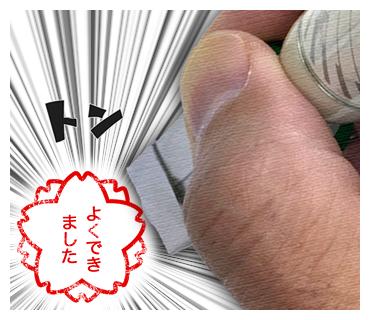 かっこよくハンコを押したい人用ステッカー messages sticker-1