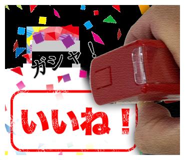 かっこよくハンコを押したい人用ステッカー messages sticker-9