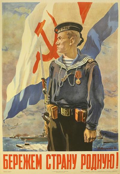 23 февраля - Советские открытки и цветы мужчинам messages sticker-5