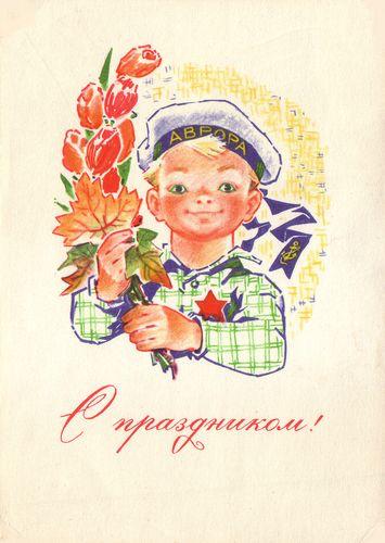 23 февраля - Советские открытки и цветы мужчинам messages sticker-2