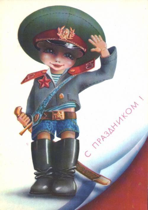 23 февраля - Советские открытки и цветы мужчинам messages sticker-7