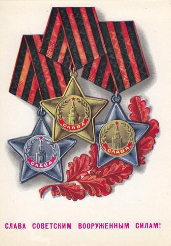 23 февраля - Советские открытки и цветы мужчинам messages sticker-4