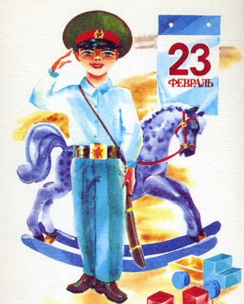 23 февраля - Советские открытки и цветы мужчинам messages sticker-0