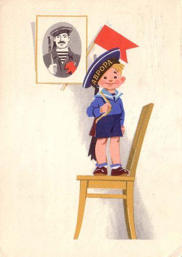 23 февраля - Советские открытки и цветы мужчинам messages sticker-1