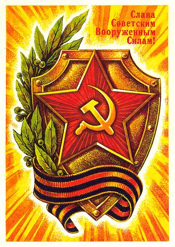 23 февраля - Советские открытки и цветы мужчинам messages sticker-8
