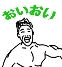 さしよりステッカー for iMessege messages sticker-4