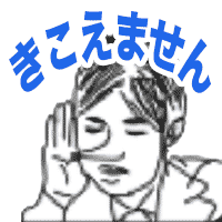 さしよりステッカー for iMessege messages sticker-5