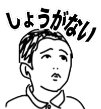 さしよりステッカー for iMessege messages sticker-7
