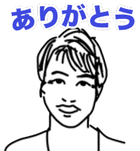 さしよりステッカー for iMessege messages sticker-2