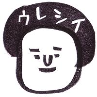 キタコレ for iMessege messages sticker-4