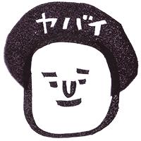 キタコレ for iMessege messages sticker-5