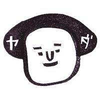 キタコレ for iMessege messages sticker-2