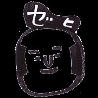 キタコレforステッカー(お正月バージョン) messages sticker-10