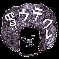 キタコレforステッカー(お正月バージョン) messages sticker-11