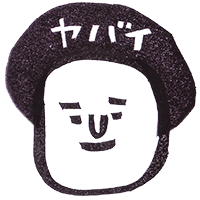 キタコレforステッカー(お正月バージョン) messages sticker-5